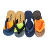 Boys Beach Sandal